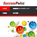 SuccessPoint