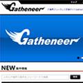 Gatheneer