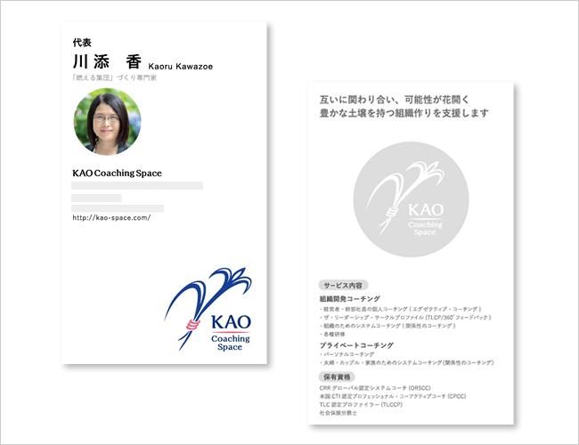 KAO Coaching Space