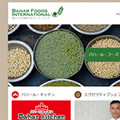 BAHAR FOODS INTERNATIONAL
